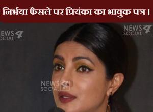 Priyanka Chopra (File Pic)