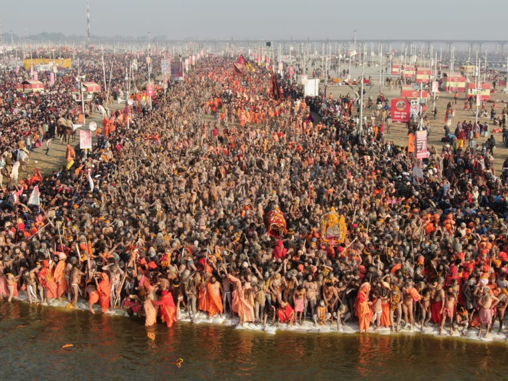This image has an empty alt attribute; its file name is kumbh-gallery-1-1024x768.jpg