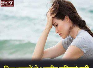 किन कारणों से भारतीय महिलाएं नहीं ले पाती है चरम सुख का आनंद