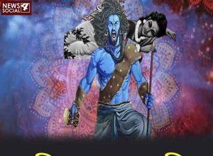 जानिए भगवान शिव कब करते हैं तांडव