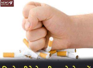 सिगरेट पीने से कही आपके फेफड़ों की भी हालत ऐसी न हो जाये