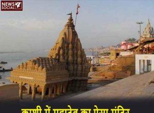 Ratneshwar Temple Of Lord Shiva