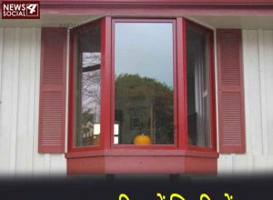 वास्तुशास्त्र और घर की खिड़कियां