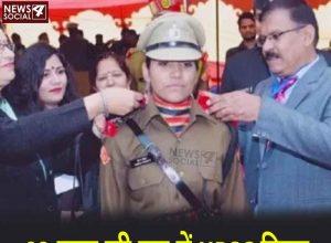BSF Assistant Commandant सौम्या