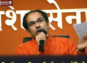 Shiv Sena