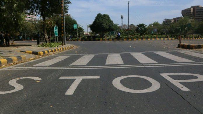 राजस्थान सरकार