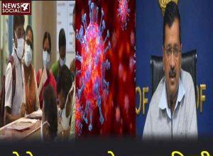 delhi lock down due to coronavirus