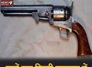 delhi sultannate gun