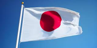 जापान ने कोरोना वायरस का इलाज