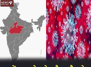 मध्यप्रदेश और कोरोना वायरस
